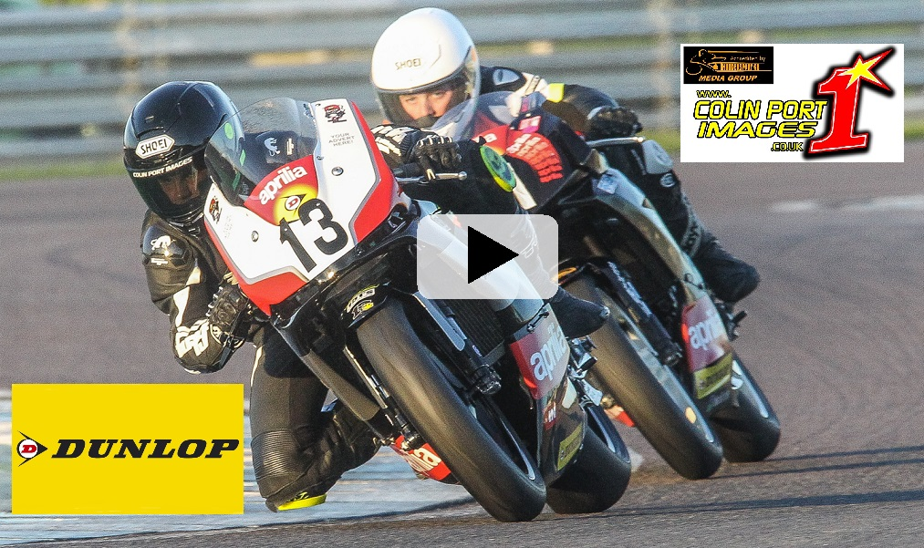 Dunlop Thundersport Superteens Rd2 DoningtonGP 2017